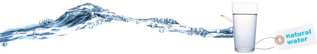 天然水について